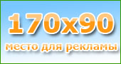 Реклама на сайте Любер.su