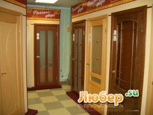 Межкомнатные двери в Люберцах.