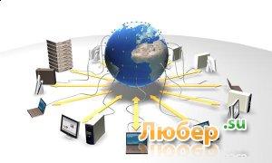 Интернет провайдеры в Люберцах